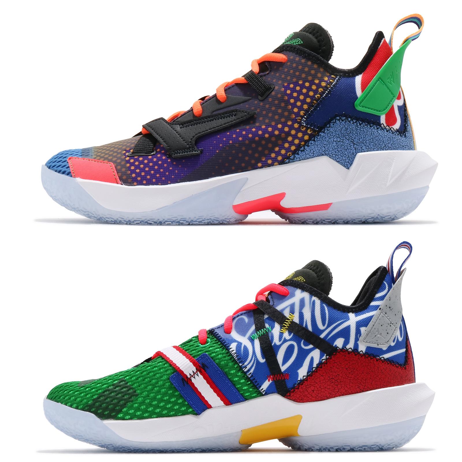 Nike 籃球鞋 Jordan Why Not Zer0.4 彩色 男鞋 忍者龜 四代 【ACS】 DD1134-103