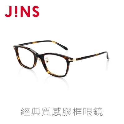 JINS 經典質感膠框眼鏡(特ALCF17S199)深木紋棕