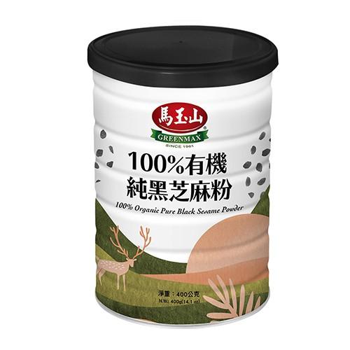馬玉山100%有機純黑芝麻粉400G【愛買】