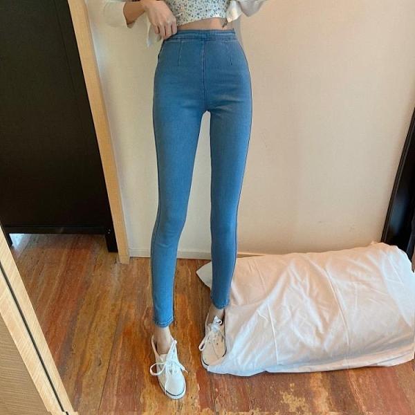 2021新品促銷 高腰蜜桃臀牛仔褲女顯瘦翹臀基礎款鉛筆小腳褲女秋季新款韓版