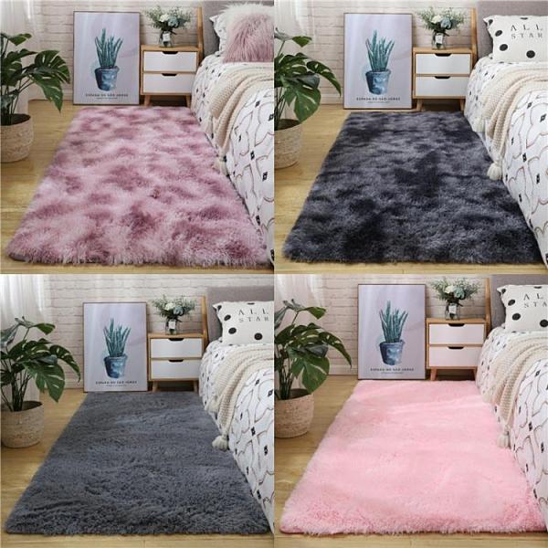 地毯 地毯臥室滿鋪飄窗家用粉色公主可愛少女床邊毛絨客廳茶幾地墊定制【快速出貨八折搶購】