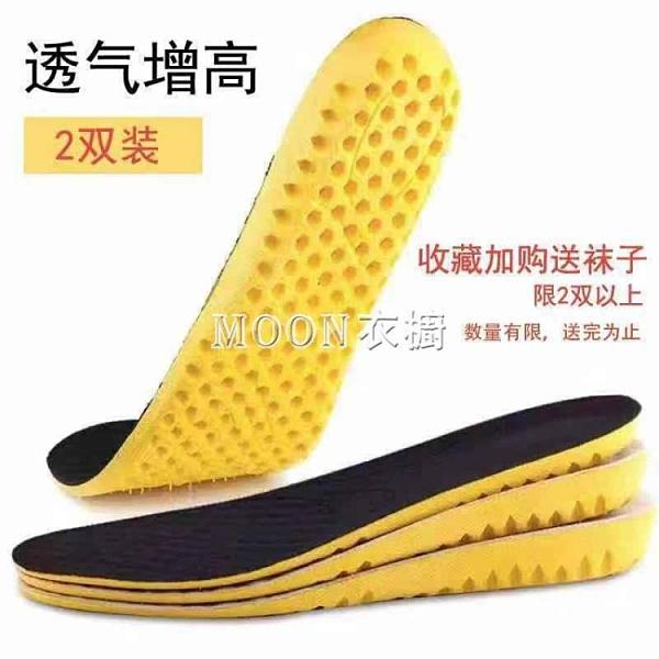 內增高鞋墊男女半墊隱形墊女運動氣墊舒適增高加厚學生3公分鞋墊 快速出貨