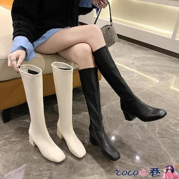 長靴 長筒靴女2021秋冬方頭馬丁靴英倫風長靴不過膝騎士靴顯瘦高筒靴女 coco