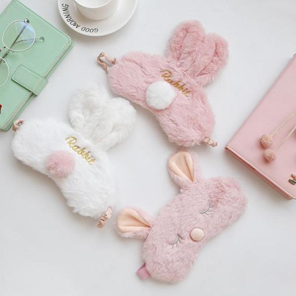 可愛粉嫩毛絨兔子耳朵睡眠遮光眼罩女學生旅行