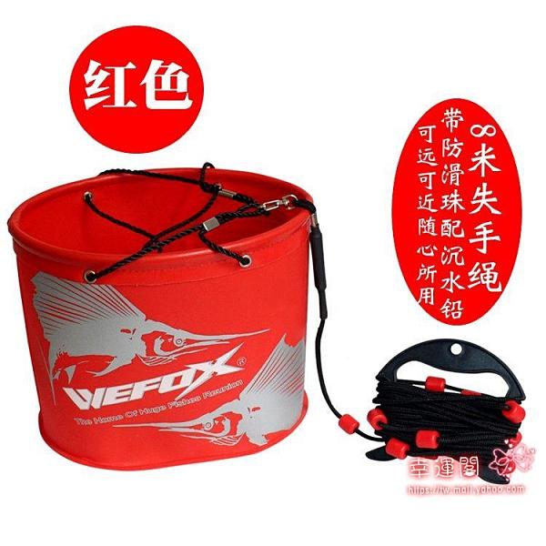 釣魚折疊桶 打水桶漁具折疊帶繩eva小號釣魚手提式橢圓形防水便攜桶