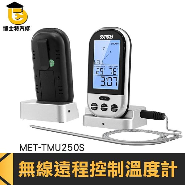 食物溫度計 專業計時器 廚房用具 燒烤溫度計 肉質溫度 無線遠程控制溫度計 烤箱燒烤烘焙