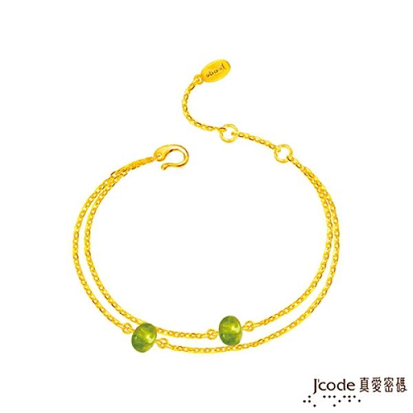 J'code真愛密碼金飾 橄欖石黃金手鍊