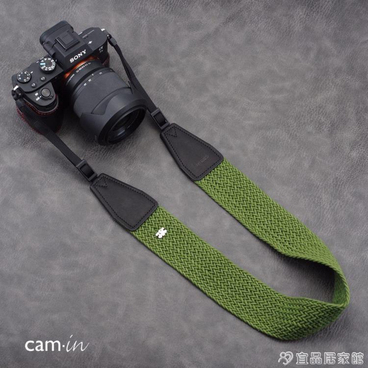 cam-in 編織減壓加寬單反相機背帶 微單相機肩帶 佳能尼康索尼  新店開張全館五折