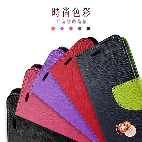 ASUS 華碩 ZenPad 8 Z380KNL (  P024 )  8吋     平板專用-新時尚 - 側翻皮套桃色