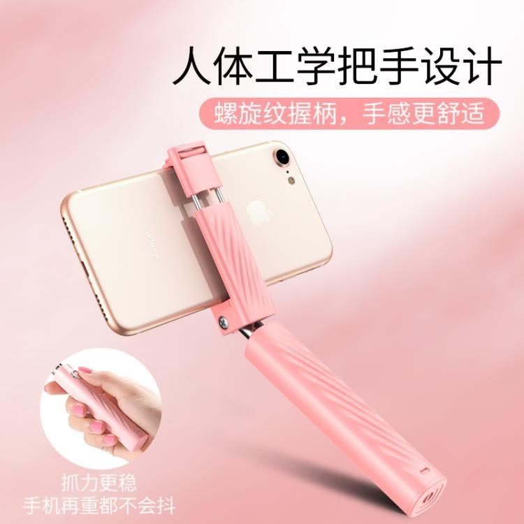 自拍桿 自拍桿蘋果x手機通用型迷你專用神器自排8p華為p30旅游iPhone拍照6  交換禮物