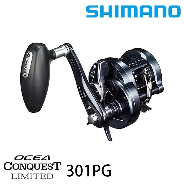 漁拓釣具 SHIMANO 19 OCEA CONQUEST LTD 301PG [兩軸捲線器]