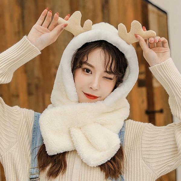 2021新品促銷 毛絨帽子女秋冬季網紅款甜美可愛韓版百搭冬天護耳保暖圍巾一體