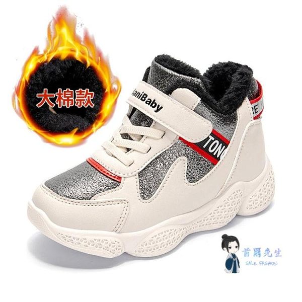 儿童雪地靴 女童鞋大棉鞋子年冬季新款加絨加厚女孩運動鞋儿童冬鞋雪地靴