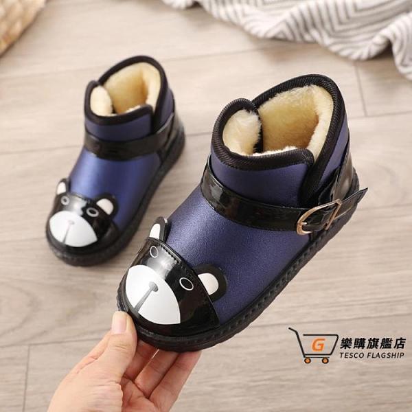 女童雪地靴 兒童雪地靴2020防水皮面靴子冬季男女童卡通棉鞋學生刷毛保暖棉靴