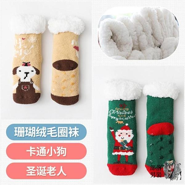 兒童地板襪 寶寶襪子秋冬季加絨加厚女童珊瑚絨超厚保暖睡眠襪兒童中筒地板襪