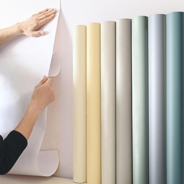 墻紙自粘臥室溫馨裝飾壁紙柜子水潮貼紙白色宿舍背景墻貼