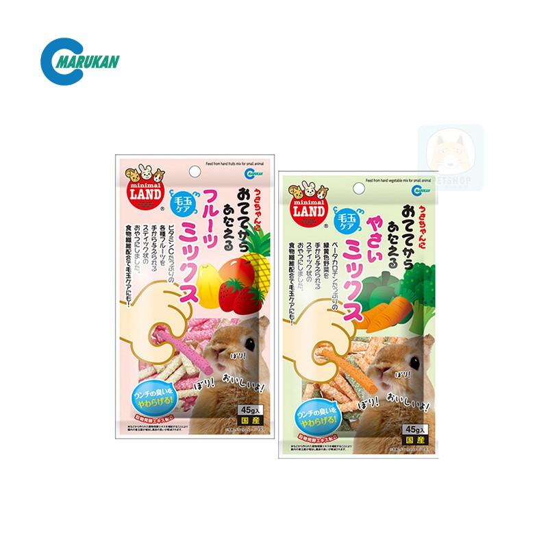 【MARUKAN】小動物 膳食纖維棒 水果/蔬菜 膳食 纖維棒 45g 倉鼠/黃金鼠/蜜袋鼯/天竺鼠/兔-柴夫人寵館