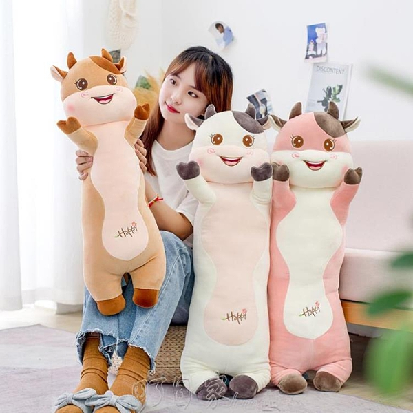 牛年公仔牛年吉祥物訂製毛絨玩具悠悠牛抱枕可愛奶牛趴枕活動禮品可加LOGO 【快速出貨】