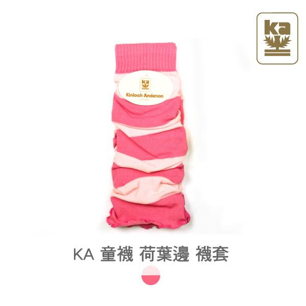 【W 襪品】童襪 荷葉邊 襪套