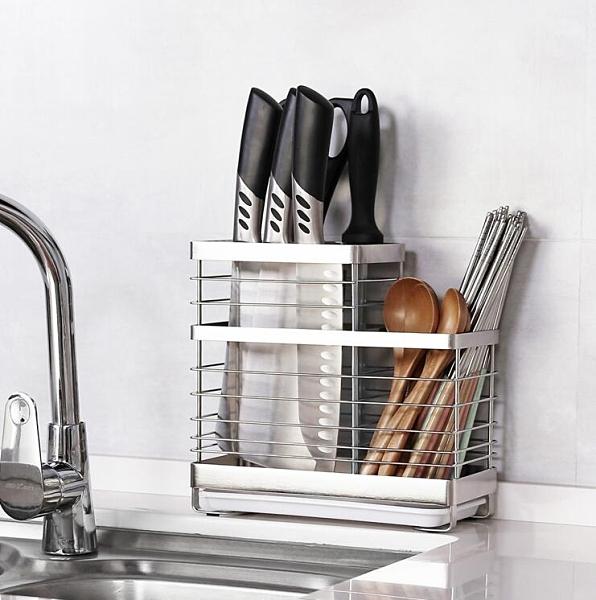 刀架304不銹鋼刀架家用廚房菜刀架插刀座盒放刀具置物架收納架瀝