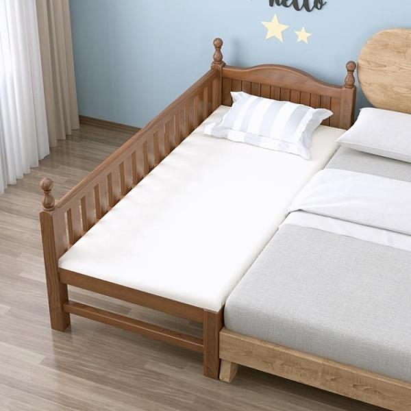 兒童床 定制胡桃木兒童床加高護欄拼接床加寬大床邊床嬰兒床帶延邊抽屜單人床【幸福小屋】