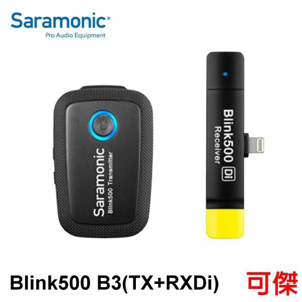 Saramonic 楓笛 一對一無線麥克風套裝 Blink500 B3(TX+RXDi) 無線麥克風 公司貨