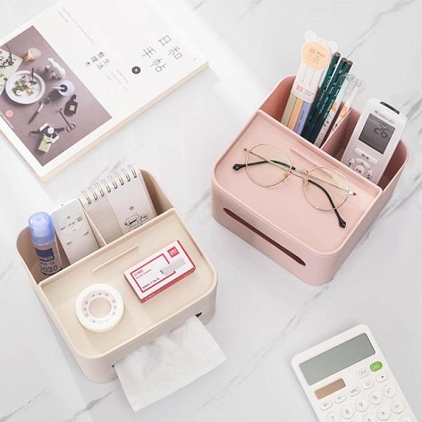 家用客廳餐廳茶幾多功能收納面紙盒桌面抽紙盒【奇妙商鋪】