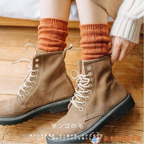 堆堆襪女秋冬襪子女中筒襪羊毛襪復古百搭【公主日記】
