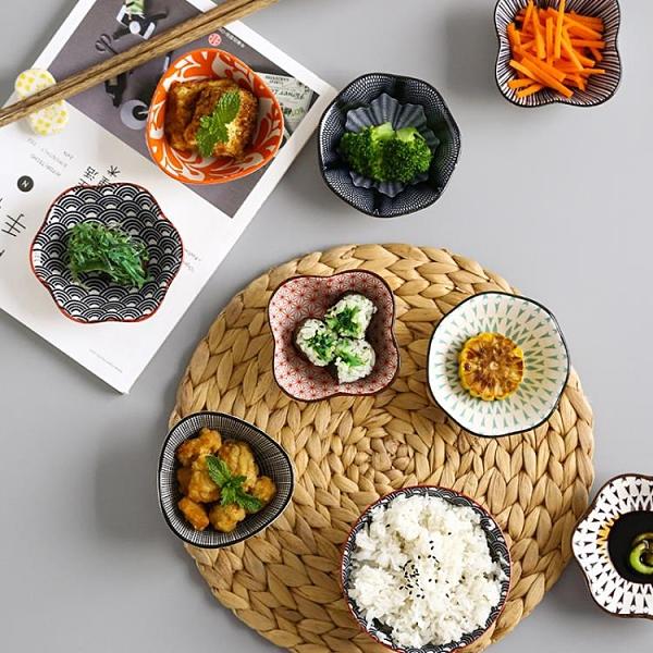 4個裝 陶瓷小碟子蘸料碟家用日式調味碟醋碟醬油碟【輕奢時代】