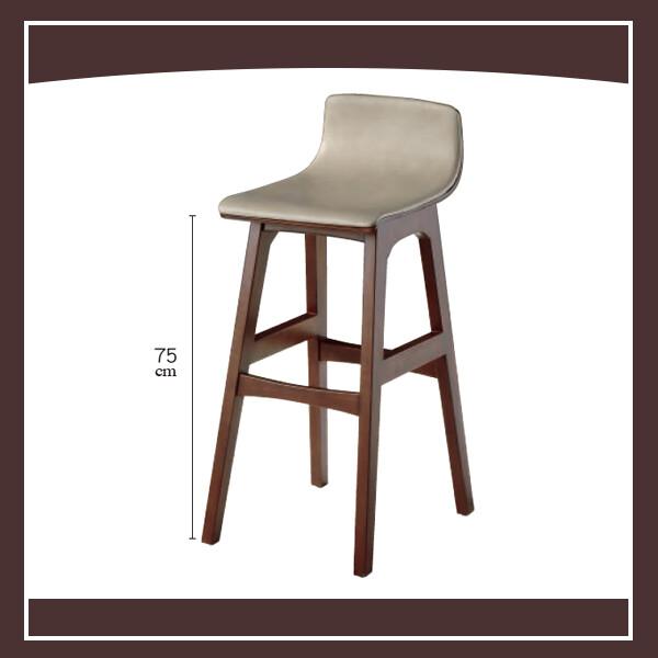 ch88胡桃吧台椅(棕色皮) 21239585006