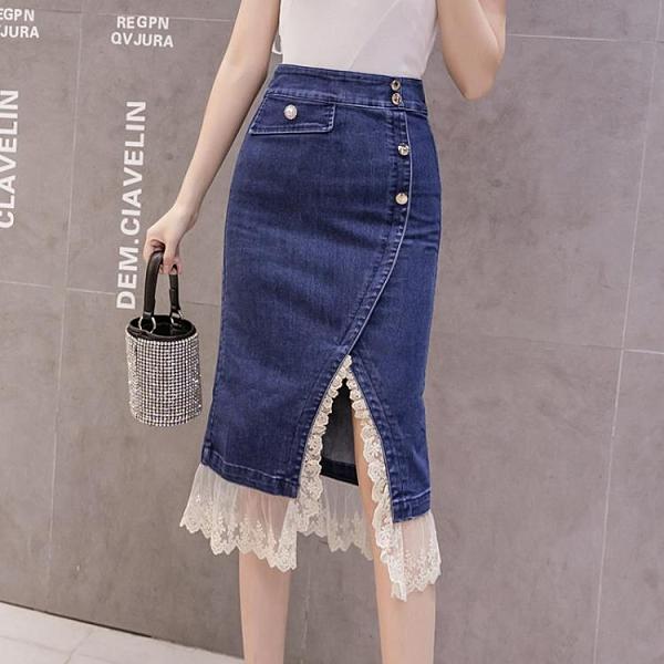 牛仔裙 牛仔半身裙中長款女2020秋冬新款前開叉拼接蕾絲顯瘦氣質包臀裙潮 店慶降價