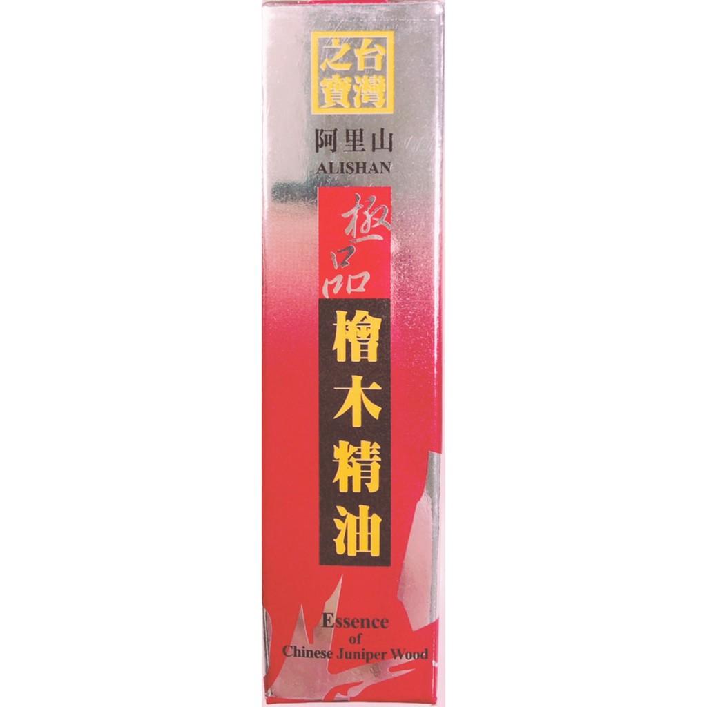 神龍 阿里山檜木精油 8cc