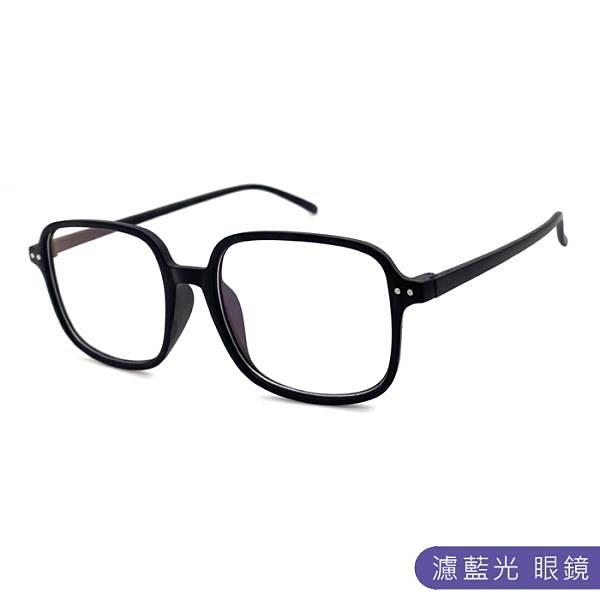 【南紡購物中心】【SUNS】濾藍光眼鏡 網紅復古平光眼鏡 抗UV(192705)