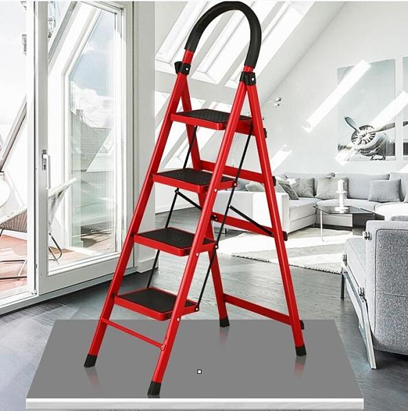 梯子 怡奧梯子家用折疊梯加厚室內人字梯移動樓梯伸縮梯步梯多功能扶梯TW【快速出貨八折搶購】