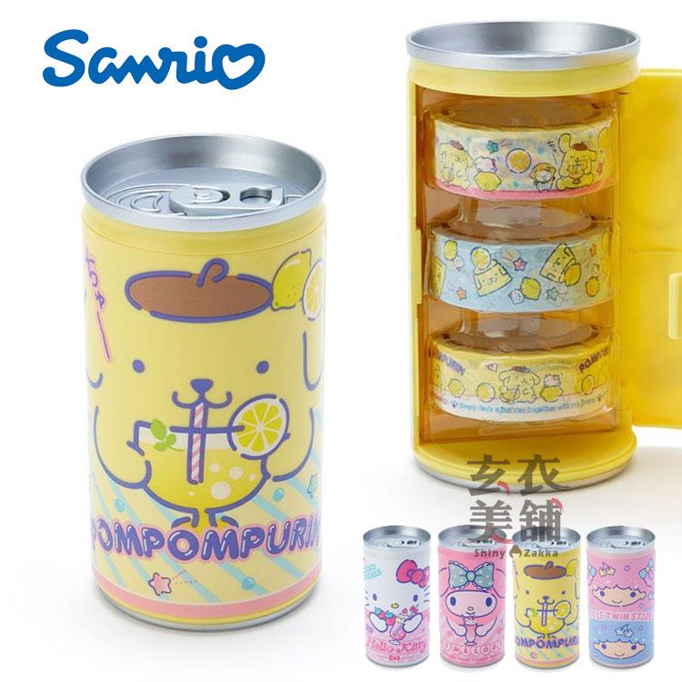 日本紙膠帶-三麗鷗飲料罐造型紙膠帶組-布丁狗-玄衣美舖