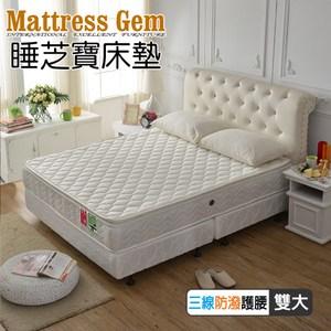 【睡芝寶】真三線+3M防潑水抗菌+蜂巢式獨立筒床墊雙人加大6尺