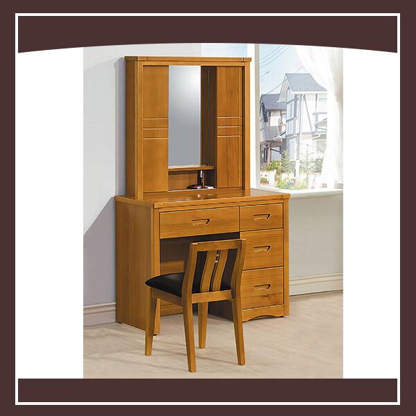 貝克實木3.2尺化妝台(含椅) 21239175006