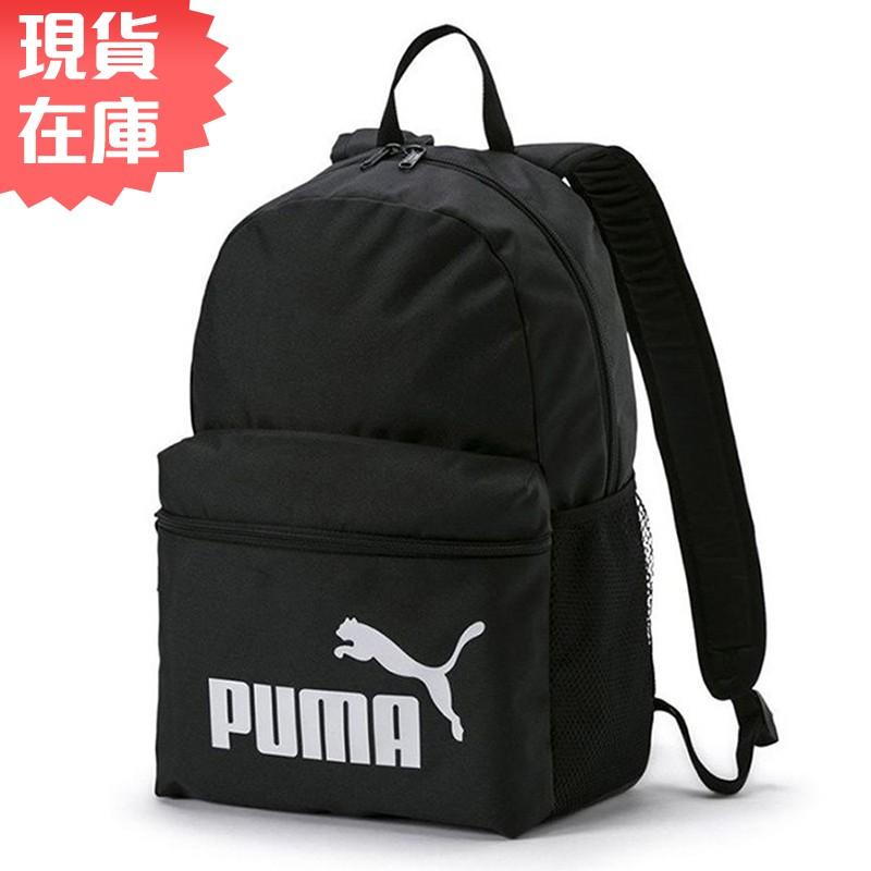 PUMA PHASE 背包 後背包 休閒 潮流 黑【運動世界】07548701【現貨】