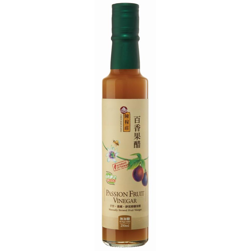 百香果醋(無加糖) 250ml/瓶