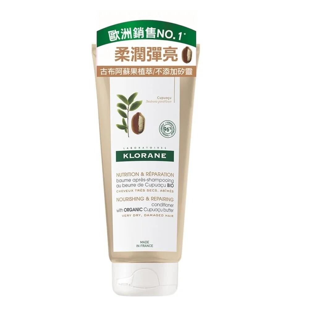 瑞昌藥局klorane蔻蘿蘭 髮芯修護護髮乳 200ml  自然捲毛燥髮救星