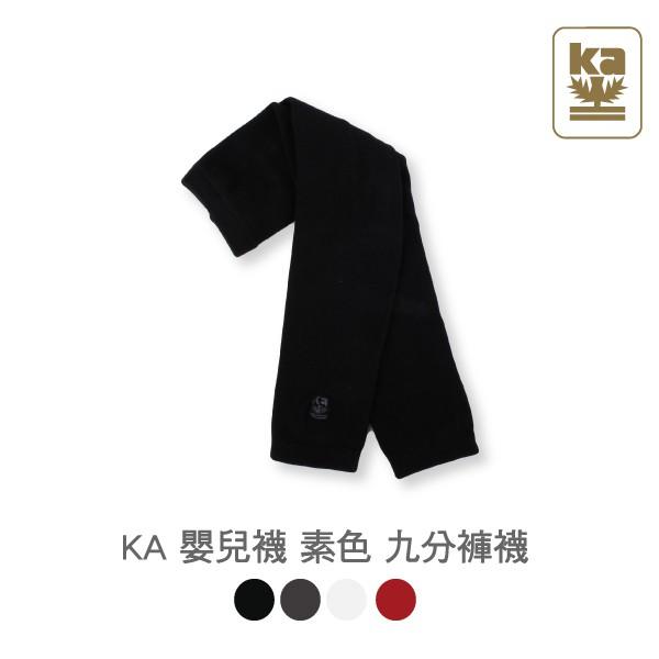 【W 襪品】童襪 素色 九分褲襪