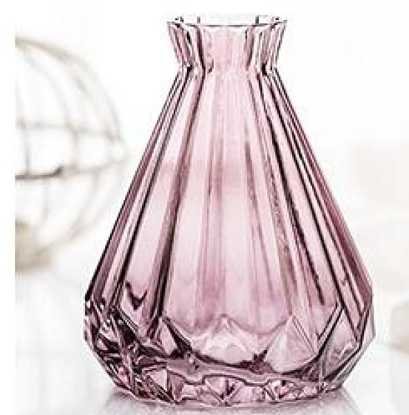 花瓶 簡約一支花玻璃花瓶透明水培花器 餐桌臺面現代裝飾小清新擺設【快速出貨八折下殺】