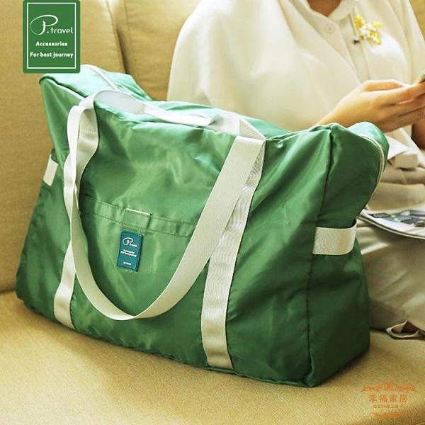 拉桿包 短途旅行包男女折疊手提袋輕便便攜行李登機包大容量可套拉桿箱包