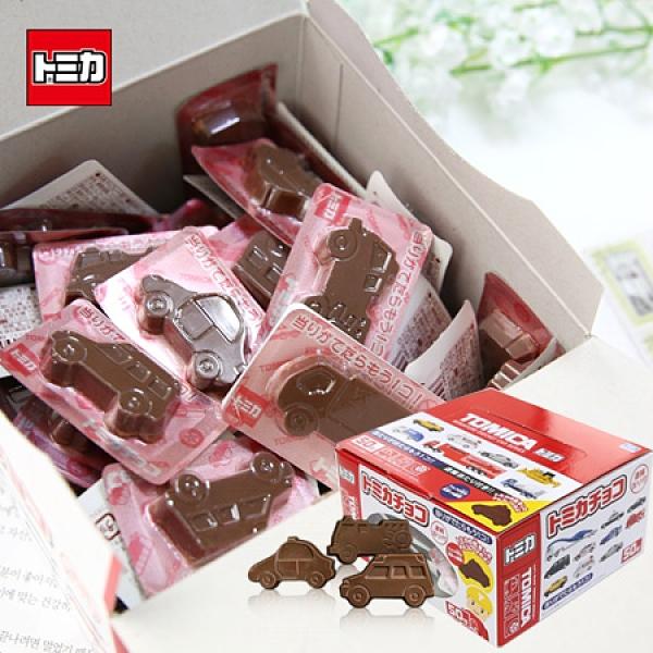 日本 丹生堂 TOMICA 汽車造型巧克力 (盒裝50入) 216g 迷你汽車巧克力 汽車巧克力 巧克力