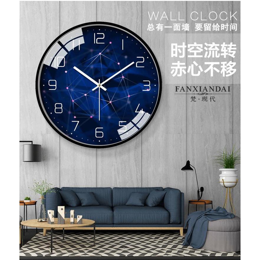 現代簡約靜音掛鐘客廳時尚臥室時鐘個性壁掛錶家用創意大氣石英鐘