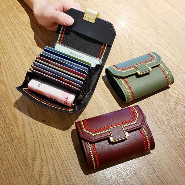 卡包 2021新款韓版多卡位卡包女短款復古拉鏈錢包百搭錢夾女硬幣零錢包【快速出貨八折搶購】