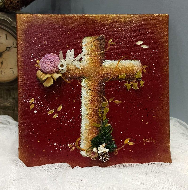 十字架/字母 客製畫作結合乾燥花