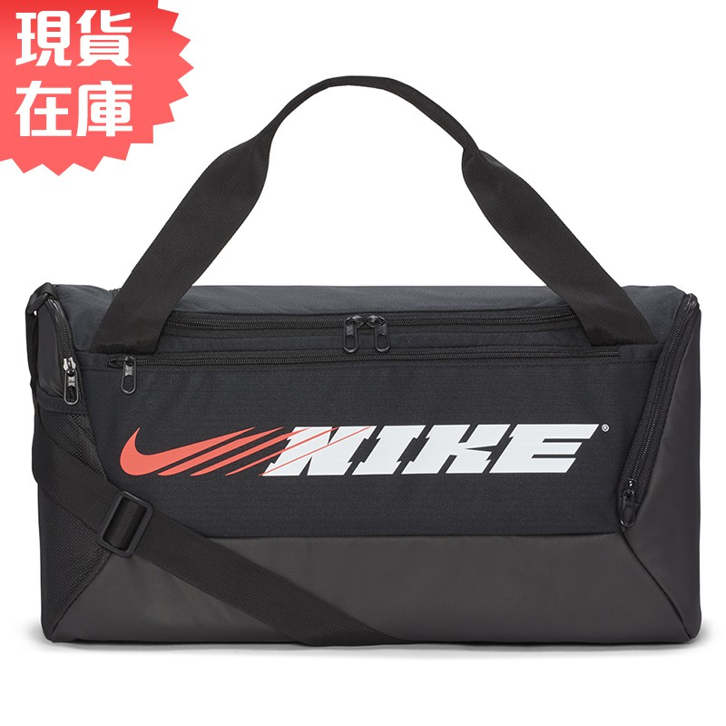 Nike Brasilia 背包 後背包 旅行袋 手提包 休閒 訓練 黑 【運動世界】CU9476-010【現貨】