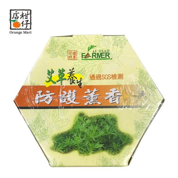 艾草養生防護蚊香補充包(32卷/盒)