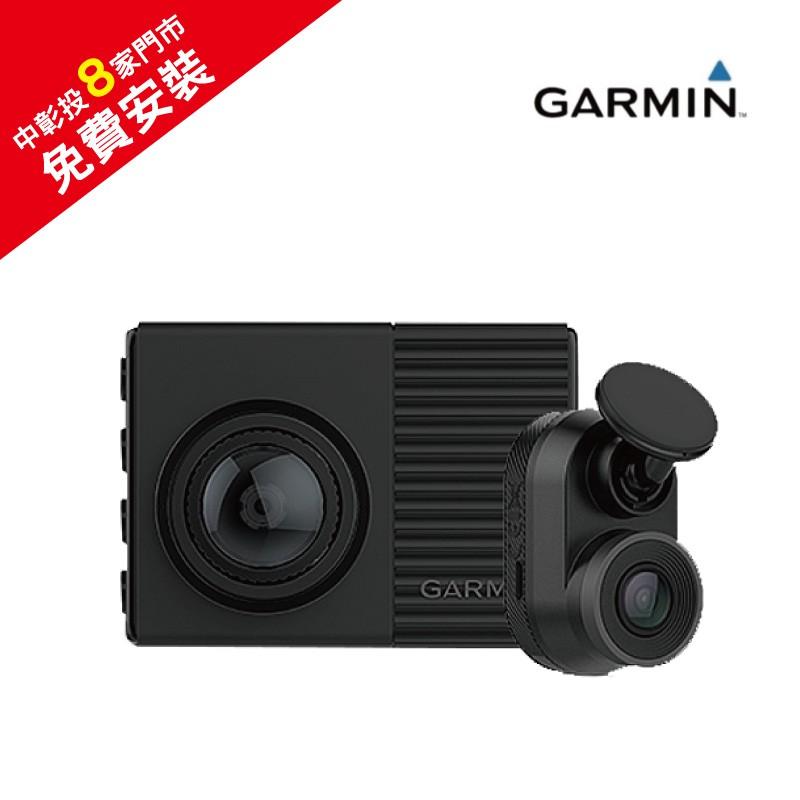 GARMIN DASH CAM 46D GPS前後鏡頭行車記錄器+16G記憶卡 語音測速 區間偵測